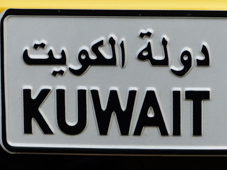 Petrolio, Kuwait: molti i produttori favorevoli ad una estensione dei tagli